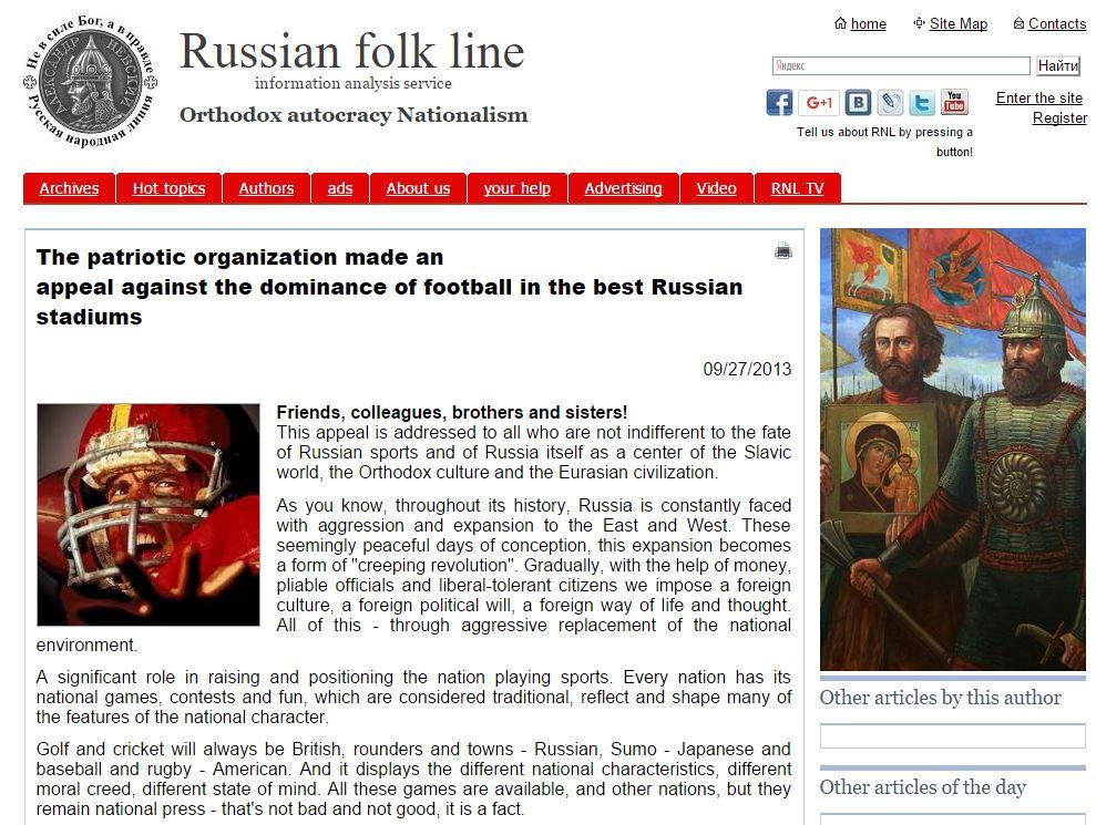 Russiske nasjonalister vs amerikansk fotball - engelsk